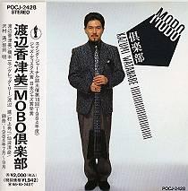 MOBO倶楽部/Amazonの売り場へ