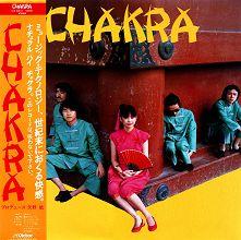 CHAKRA(