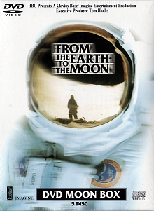 FROM THE EARTH TO THE MOON【DVD MOON BOX】