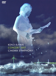 Kenji Kawai Concert 2007 Cinema Symphony