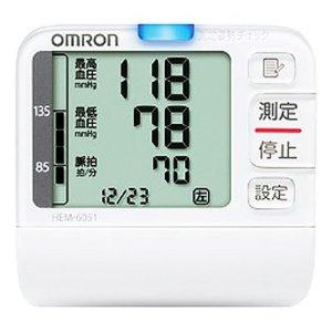 オムロン デジタル自動血圧計