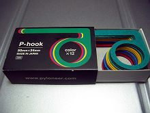 P-hook color