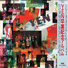 YEN卒業記念アルバム(85)