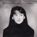 vivant_ichiko